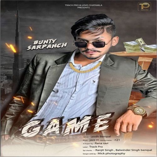 Game Bunty Sarpanch Mp3 Song Download