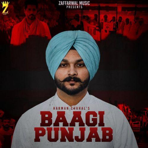 Baagi Punjab Harman Chahal Mp3 Song Download