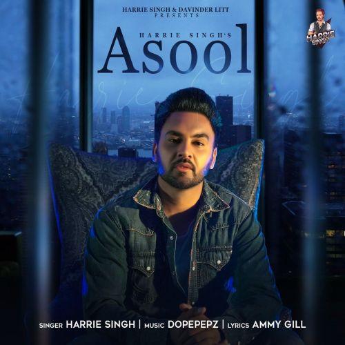 Asool Harrie Singh Mp3 Song Download