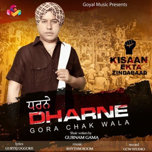 Dharne Gora Chak Wala Mp3 Song Download