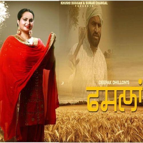 Faslan Deepak Dhillon mp3 song download, Faslan Deepak Dhillon full album mp3 song
