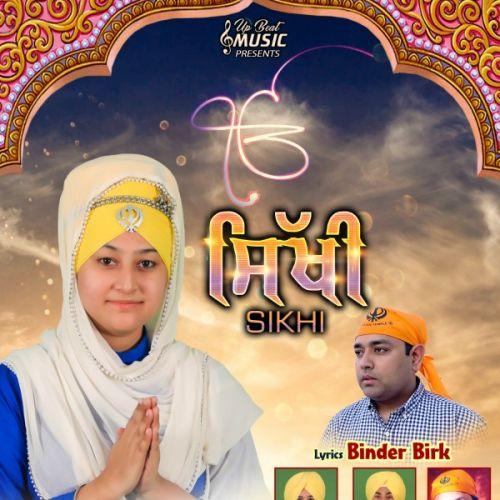 Sikhi Bibi Bhupinder Kaur Khalsa Mp3 Song