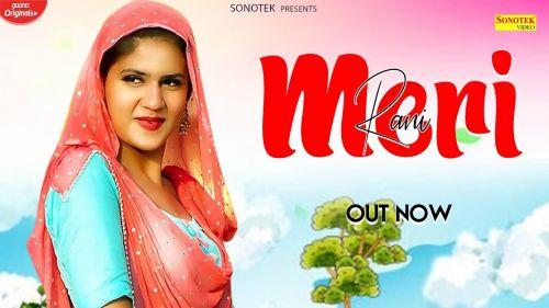 Meri Rani Gulshan Baba Mp3 Song