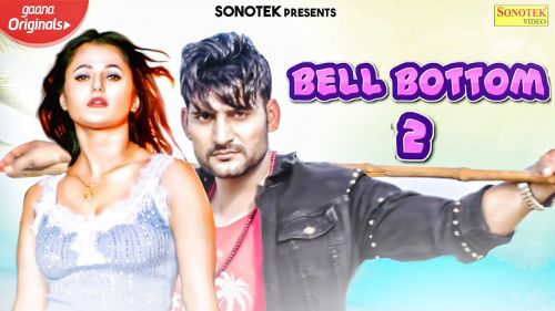 Bell Bottom 2 Gd Kaur Mp3 Song