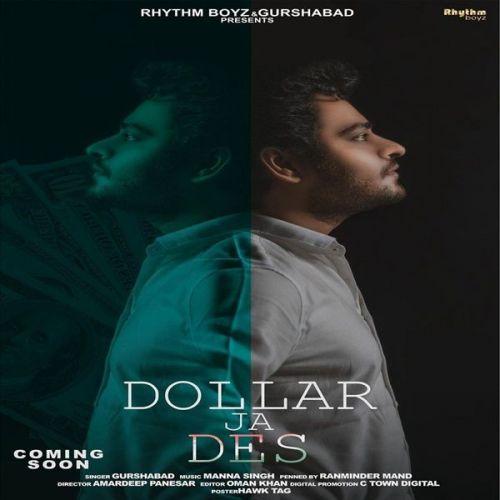 Dollar Ja Des Gurshabad Mp3 Song Download