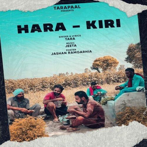 Hara Kiri Tara Mp3 Song Download