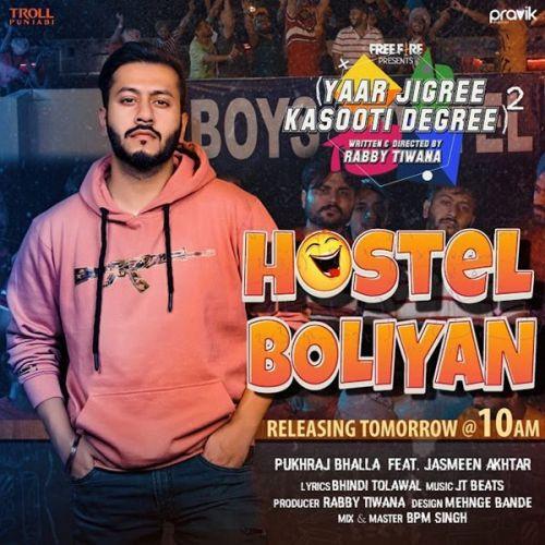 Hostel Bolyian Jasmeen Akhtar, Pukhraj Bhalla Mp3 Song Download