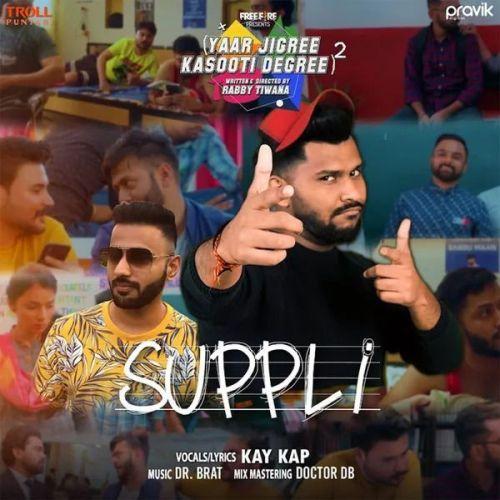 Suppli Kay Kap Mp3 Song Download