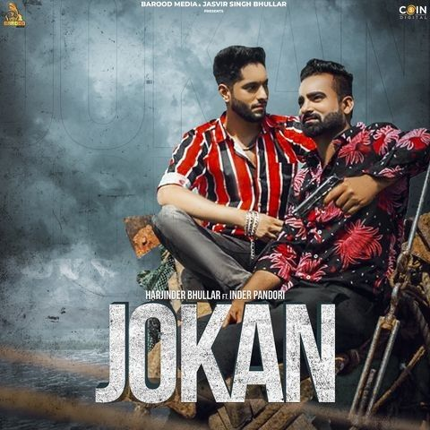 Jokan Inder Pandori Mp3 Song Download