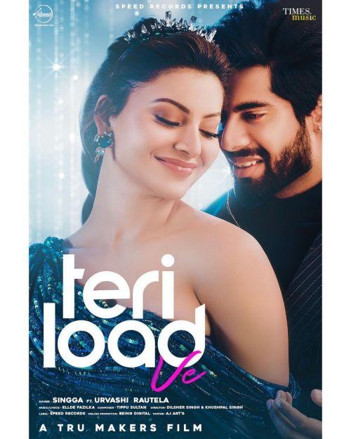 Teri Load Ve Singga Mp3 Song Download