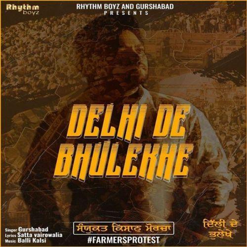 Delhi De Bhulekhe Gurshabad Mp3 Song Download