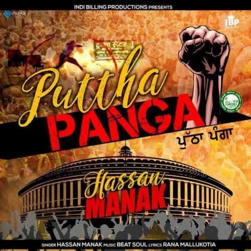 Puttha Panga Hassan Manak Mp3 Song Download