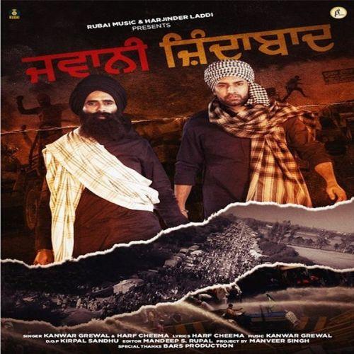 Jawani Zindabad Harf Cheema, Kanwar Grewal Mp3 Song Download