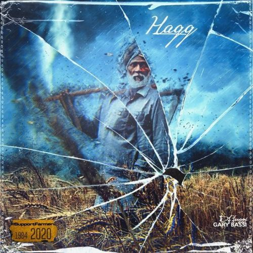 Haqq Gary Bassi Mp3 Song Download