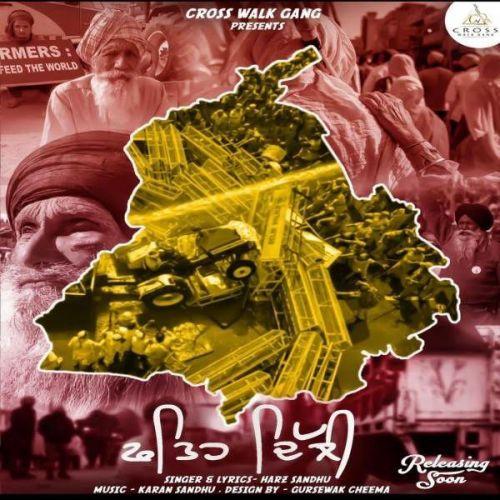 Fateh Delhi Harz Sandhu Mp3 Song Download