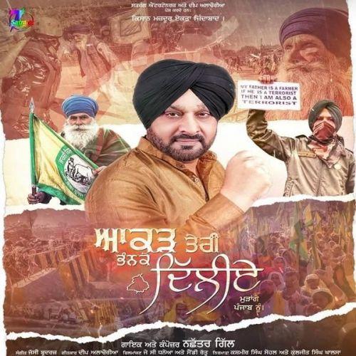 Aakad Teri Bhanke Dilliye Nachhatar Gill Mp3 Song Download