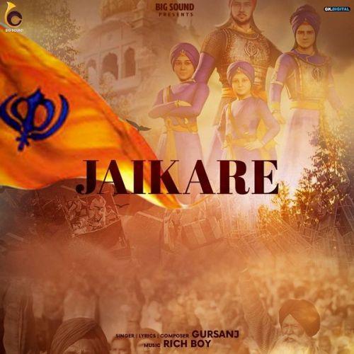 Jaikare Gursanj Mp3 Song Download
