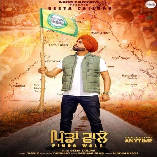 Pinda Wale Geeta Zaildar Mp3 Song Download
