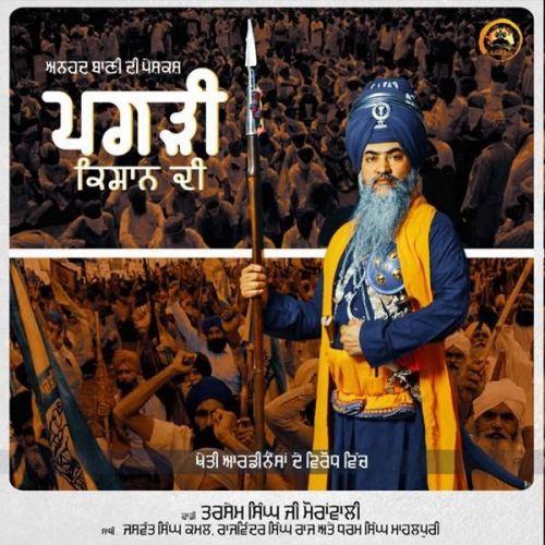 Pagdi Kisan Di Dhadi Tarsem Singh Moranwali Mp3 Song Download