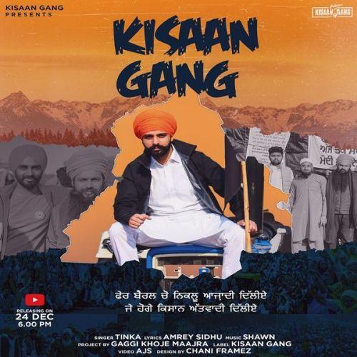 Kisaan Gang Tinka Mp3 Song Download