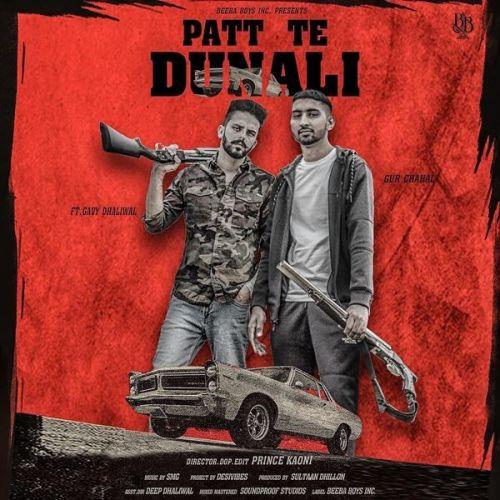 Patt Te Dunali Gur Chahal, Gavy Dhaliwal Mp3 Song Download
