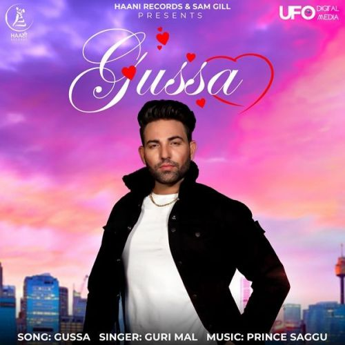 Gussa Guri Mal Mp3 Song Download