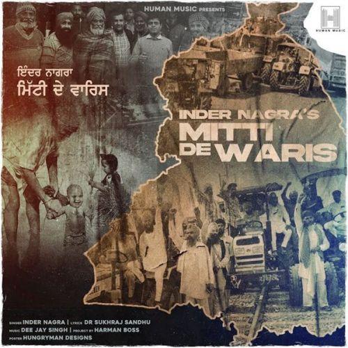 Mitti Da Waris Inder Nagra Mp3 Song Download