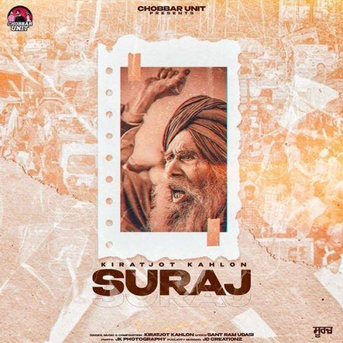 Suraj Kiratjot Kahlon mp3 song download, Suraj Kiratjot Kahlon full album mp3 song