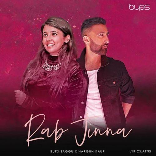 Rab Jinna Hargun Kaur Mp3 Song Download