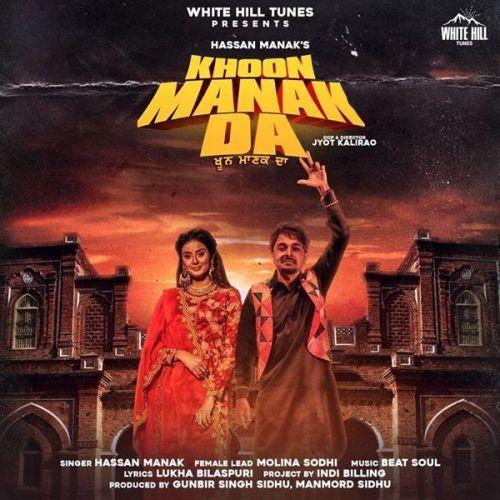 Khoon Manak Da Hassan Manak Mp3 Song Download