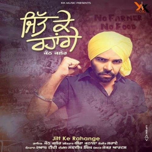 Jitt Ke Rahange Kanth Kaler Mp3 Song Download