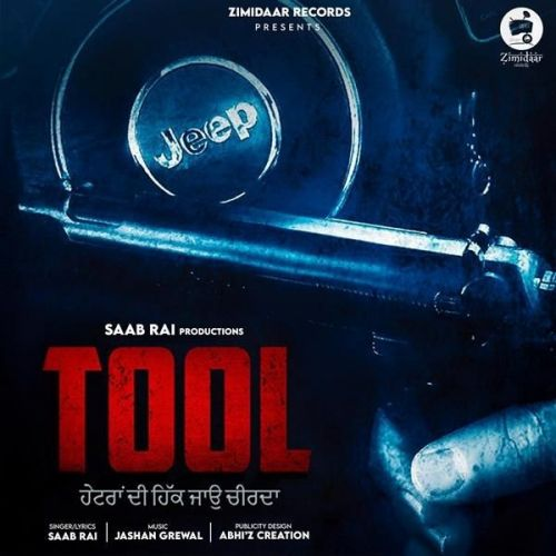 Tool Saab Rai Mp3 Song Download