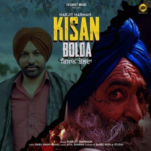 Kisan Bolda Harjit Harman Mp3 Song Download