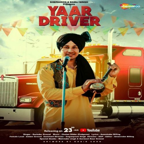 Yaar Driver Gurinder Grewal Mp3 Song Download
