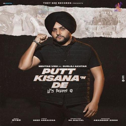 Putt Kisana De Gurlej Akhtar, Mehtab Virk Mp3 Song Download