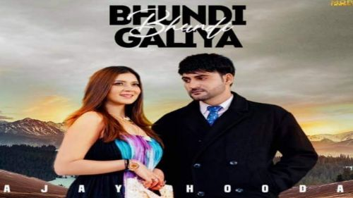 Bhundi Bhundi Galliya Sandeep Surila mp3 song download, Bhundi Bhundi Galliya Sandeep Surila full album mp3 song