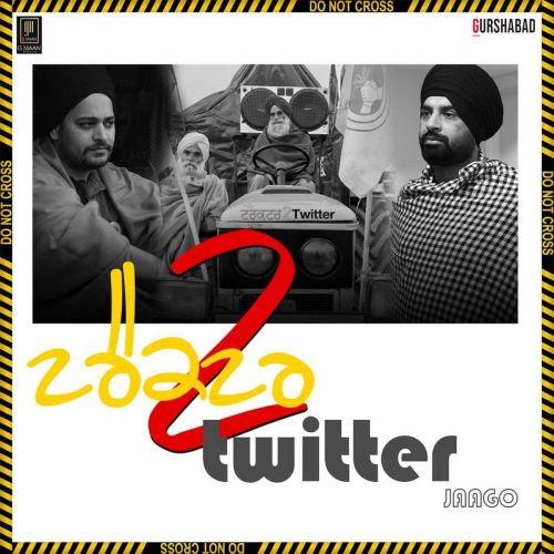 Tractor 2 Twitter (Jaago) Gurpreet Maan, Gurshabad Mp3 Song