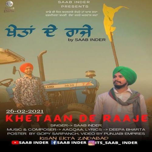 Khetaan De Raaje Saab Inder Mp3 Song