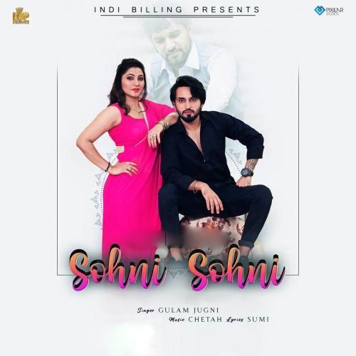 Sohni Sohni Gulam Jugni Mp3 Song