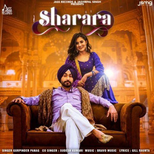 Sharara Gurpinder Panag Mp3 Song