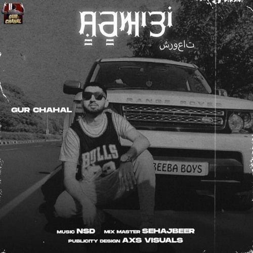 Shuruat Gurchahal Mp3 Song