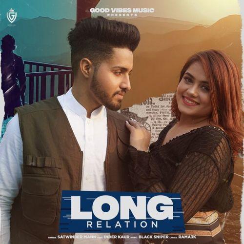 Long Relation Inder Kaur, Satwinder Mann Mp3 Song