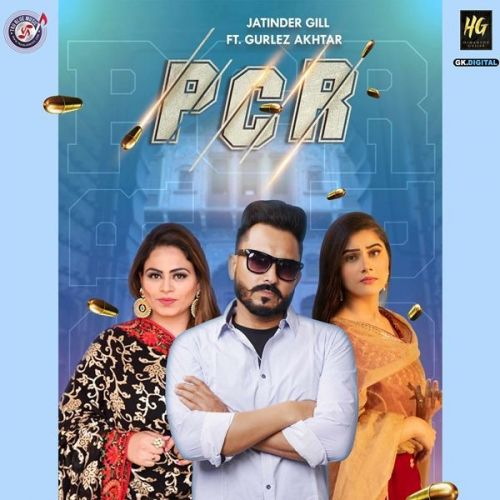 PCR Jatinder Gill, Gurlez Akhtar Mp3 Song