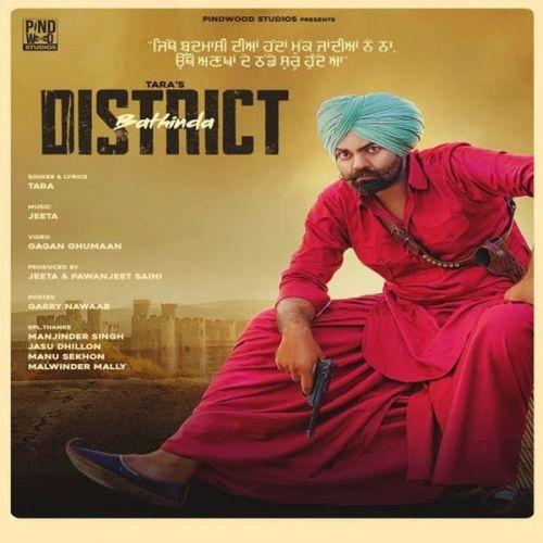 District Bathinda Tara Mp3 Song