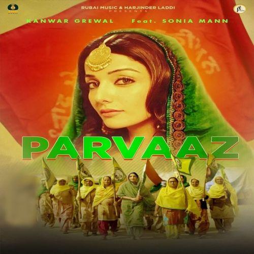 Parvaaz Kanwar Grewal Mp3 Song