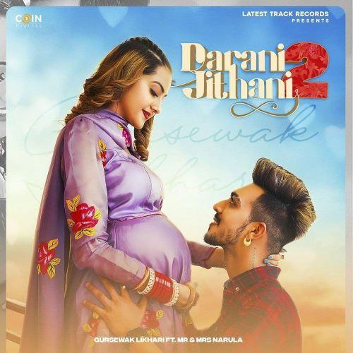 Darani Jithani 2 Gursewak Likhari Mp3 Song