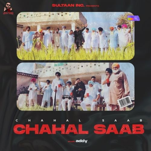 Chahal Saab Gur Chahal Mp3 Song