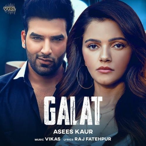 Galat Asees Kaur Mp3 Song