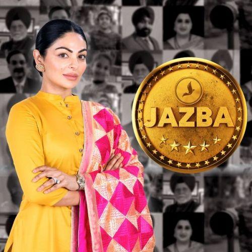 Jazba Afsana Khan Mp3 Song
