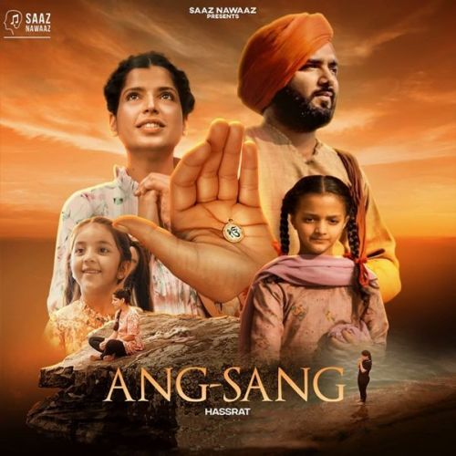 Ang-Sang Hassrat Mp3 Song